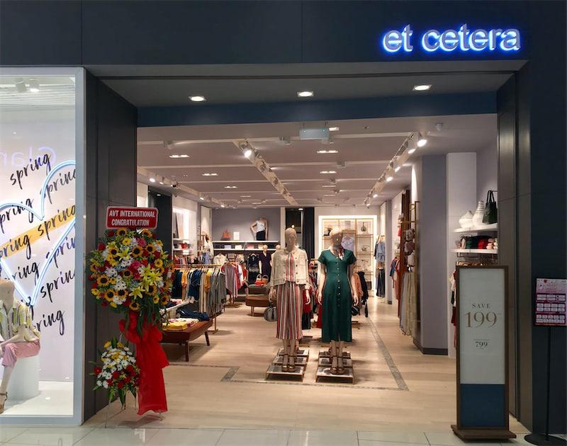 Et Cetera Shop